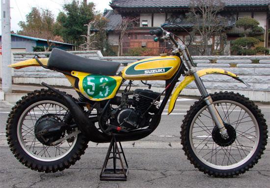 1975 Suzuki RH250 RH75